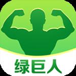 绿巨人视频app下载黑科技