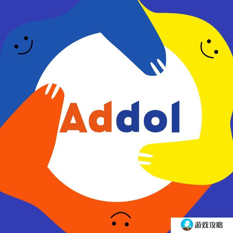 Addol商城