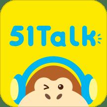 51talk青少儿英语最新版