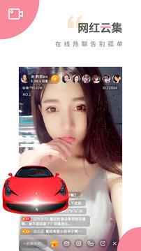 草莓污视频app视频污大全下载