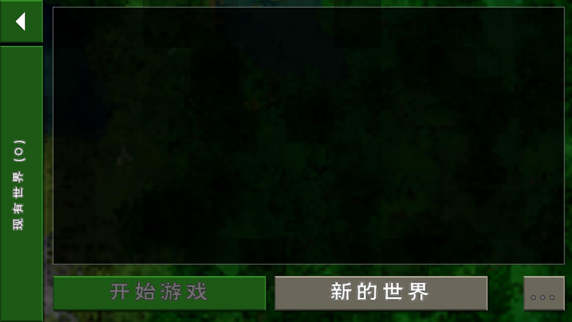 生存战争2mod野人版中文版