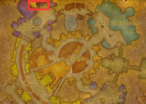 魔兽世界怀旧服奥术符文任务怎么做 任务攻略流程