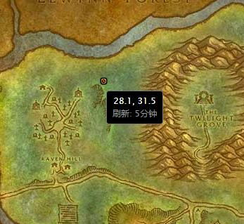 魔兽世界隐士小屋在哪?怀旧服暮色森林隐士位置坐标